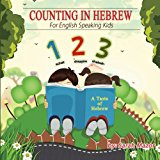 Counting in Hebrew for English Speaking Kids (Children's Books with Good Values)